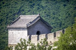 Sentry station on the Great Wall, China